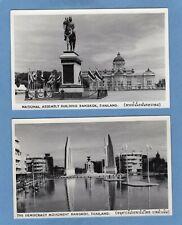 More details for 5 bangkok thailand national assembly democracy monument wat mongkol  ref t120