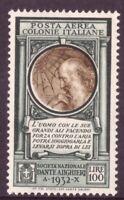 1932 Emissioni Generali Colonie Italiane Eritrea Dante 1 Val P.A. MNH Integro