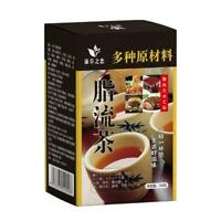 30 Bags Mixed Herbal Fat Flow Tea Clean the Body - HOT U7J2