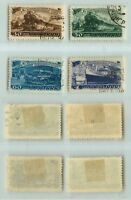 Russia USSR 1948 SC 1261-1264 used . d6906