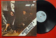 REZERVNI TOCAK 1983 RARE EXYUGOSLAV PRESSING LP