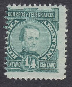 Argentina - 1888 - 1/2c Green - SG137 - Mint Hinged (A4A)