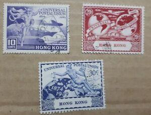 Hong Kong 1949 75th Anniversary of UPU 3v Used Stamp