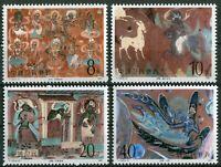 VR China Nr. 2118 - 2121 ** T.116 MNH postfrisch Wandmalereien 1987