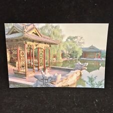 Vintage Post Card The Nine Dragons Pool XI'AN China
