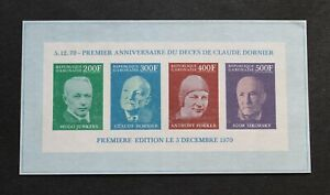 GABON - 1970 SCARCE AIRMAIL S/SHEET IMPERF AVIATION PIONEERS MNH RR