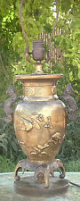 OLD CHINESE FOO DOGS ASIAN LEVITON LAMP ELEPHANTS BIRDS DRAGON WOLVES ASIAN