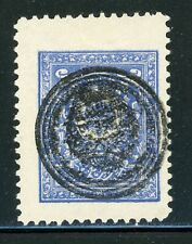 Afghanistan MH Selections: Note after Scott #246 Handstamp on #235 $$$