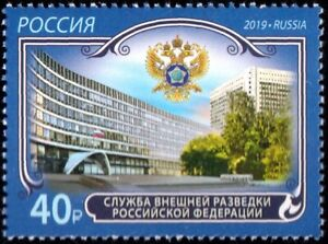 2019.Russia. Foreign Intelligence Service. MNH. Stamp