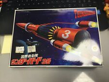 Bandai Thunderbirds 3 Mib Unbuilt Model Kit