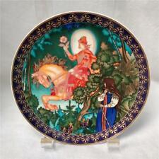 Villeroy Boch Heinrich Russian Fairy Tales Plate Vassilissa The Red Knight