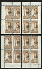 CANADA #501 6¢ Sir Isaac Brock Match Set Plate Blocks MNH