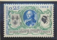 France Stamp Scott #1222, Mint Never Hinged