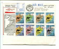 OMAN CAMEL MAP COVER  (2 SCANS) - 275