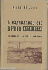 And it were published in Riga. 1918-1944:  Russian book 2006