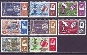 Qatar 1965 SC 61-68 MH Set Telecommunication