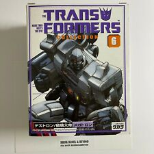Takara Transformers G1 Collection # 6 Megatron MIB New Sealed