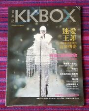 Faye Wong ( 王菲 ) ~ KK Box Magazine( Taiwan Press ) Magazine