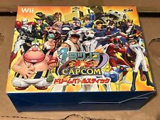 Tatsunoko vs. Capcom Dreambattle Stick EXAR Nintendo Wii Japan NEW EX0023