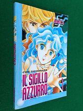 Chie SHINOHARA - IL SIGILLO AZZURRO n.1 , Ed. Star Comics (2001) Come Nuovo