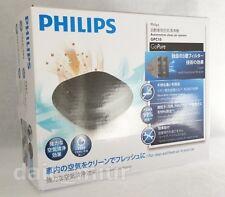 Air Purifier automotive PHILIPS GoPure Compact GPC10 HEPA HESA From Japan +Track