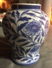 "Maitland Smith Vintage Cabinet Blue & White Porcelain Vase 4.5"""