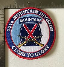 US ARMY 10TH MOUNTAIN DIVISION COMMEMORATIVE PATCH