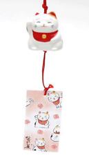 Japanese Furin Wind Chime Maneki Neko Lucky Fortune Cat Porcelain/Made in Japan