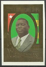 Togo President Gnassingbe Eyadema Non Dentele Imperf Proof Essay ** 1979 Or Gold