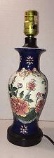 Vintage Majolica Vase Table Lamp