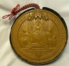 """c1870 Queen Victoria GREAT SEAL OF THE REALM Wax Seal, Original Cord & Tin 6.25"""""""