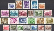 Hungary 1963 Transport/Radio/Trains/Bus/Tram/Motorcycle/Plane/Boat 24v (n45556)