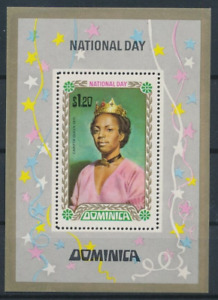 Dominica - 1971 - Sc 332 -  National Day Souvenir Sheet VF MNH