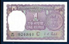 India AU/UNC Note 1 Rupee 1970 P-77