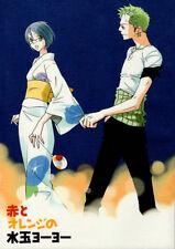 One Piece ENGLISH Translated Doujinshi Comic Zoro (Zolo) x Tashigi Red and Orang