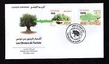 2017- Tunisia- Olive trees from Tunisia- FDC