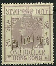 Hong Kong 1885 Queen Victoria $1 Revenue Fine Used Pen-cancelled