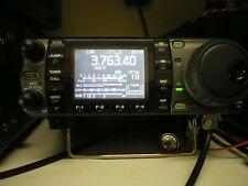 Façade détachable d'un Transceiver ICOM  IC-7000 en parfait état