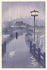 Evening Rain at the Shinobazu Pond by Watanabe Shozaburo 75cm x 51cm Art Print