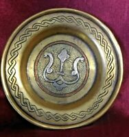 Antique Brass Plate with Inlaid Silver Brass Persian Islamic Middle Eastern