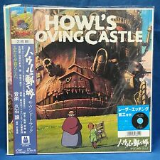 Howl's Moving Castle Sound Track 2020 Record Limited Edition LP Studio Ghibli