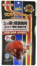 Hikari Lionhead Ranchu Baby Gold Pellet Sinking Fish Food Small 300g from Japan