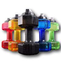 75 Oz (2.2 L) Dumbbell Shaped Water Bottle | Big Capacity | BPA Free | Flip P5T7