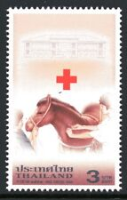 Thailand 2004 3Bt Red Cross Mint Unhinged