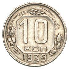 RUSSIA 10 Kopeks 1939