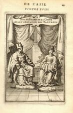 CHINA. The last Ming Emperor Chongzhen & his Consort. MALLET 1683 old print