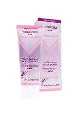 Achroactive Max  Achromin-Lightening Face Mask 75ml