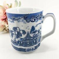 """Vintage Wanhongciye WH Signed Blue White Asian Chinese Mug 4.25"""" Pagoda"""