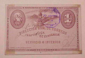 GUATEMALA  POSTAL CARD TRAIN PICTORIAL 1938