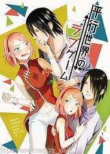 NARUTO doujinshi Sasuke X Sakura (B5 28pages) ref Heikou sekai no love game